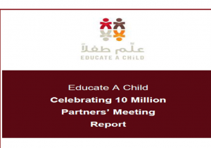 Educate A Child: Celebrating 10 Million -- Partners' Meeting Report
