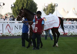 Qatar Racing Equestrian Club Partners with Educate A Child
