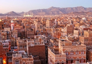Yemen, UNICEF discuss promoting education