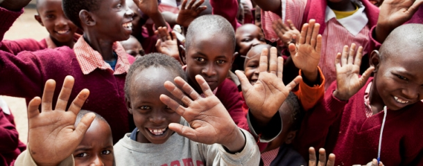 Educate A Child invites you to make a donation